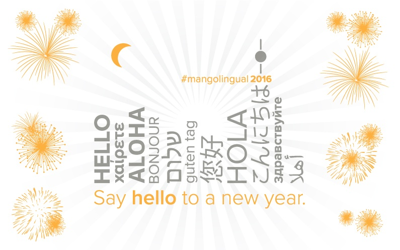 Mango Languages: New Year, New Conversations