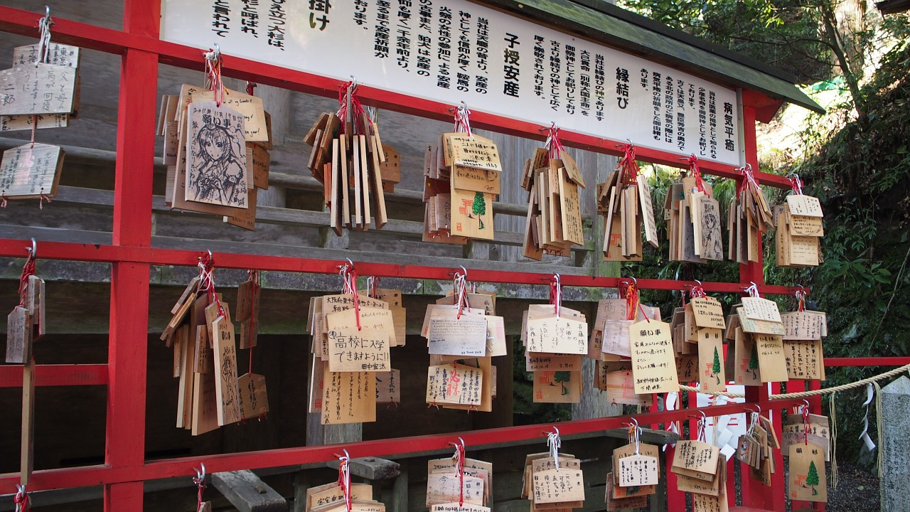 Wishes and prayers hung at a Japanese temple.