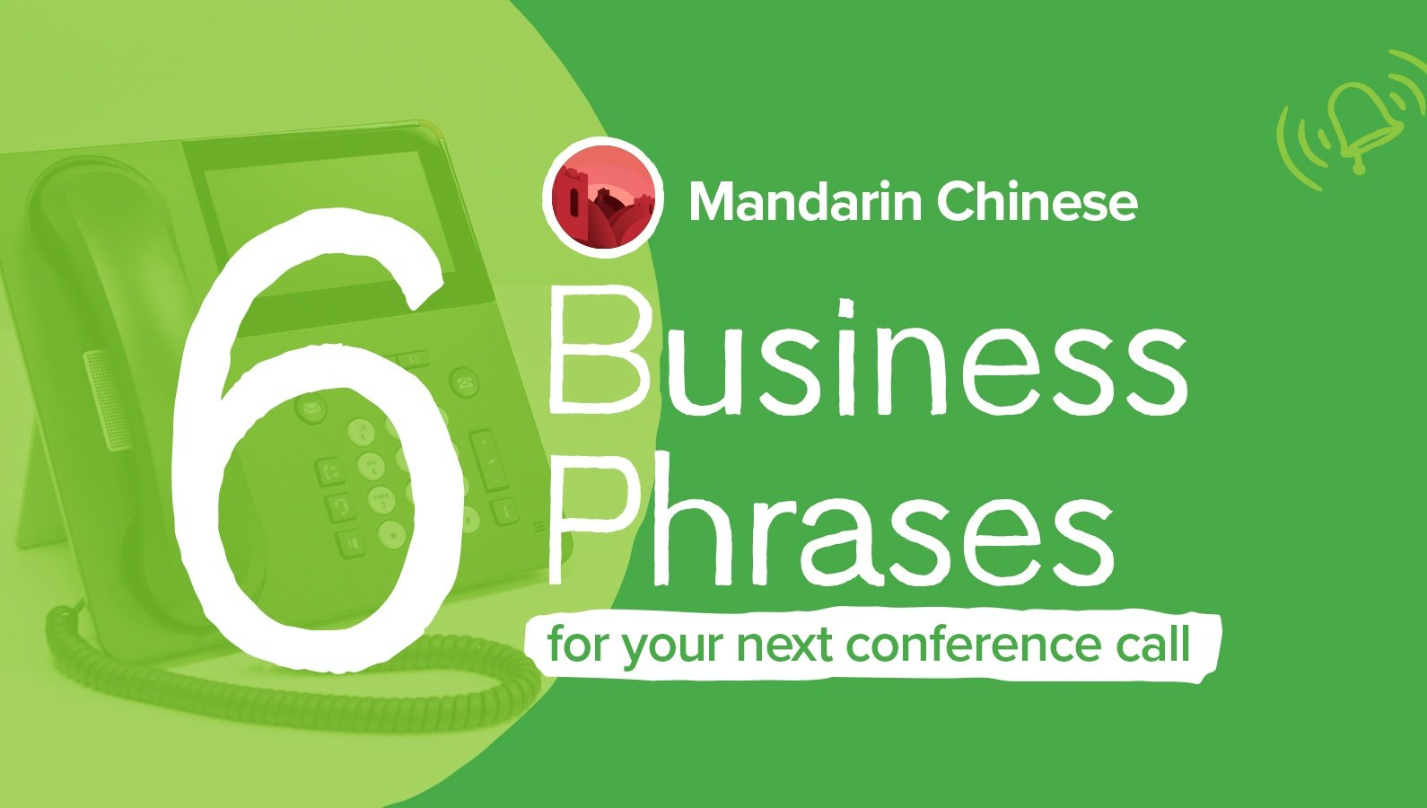 Six Mandarin Chinese Business Phrases for Your Next Conference Call
