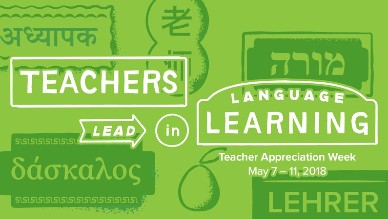 Teachers lead in language learning.