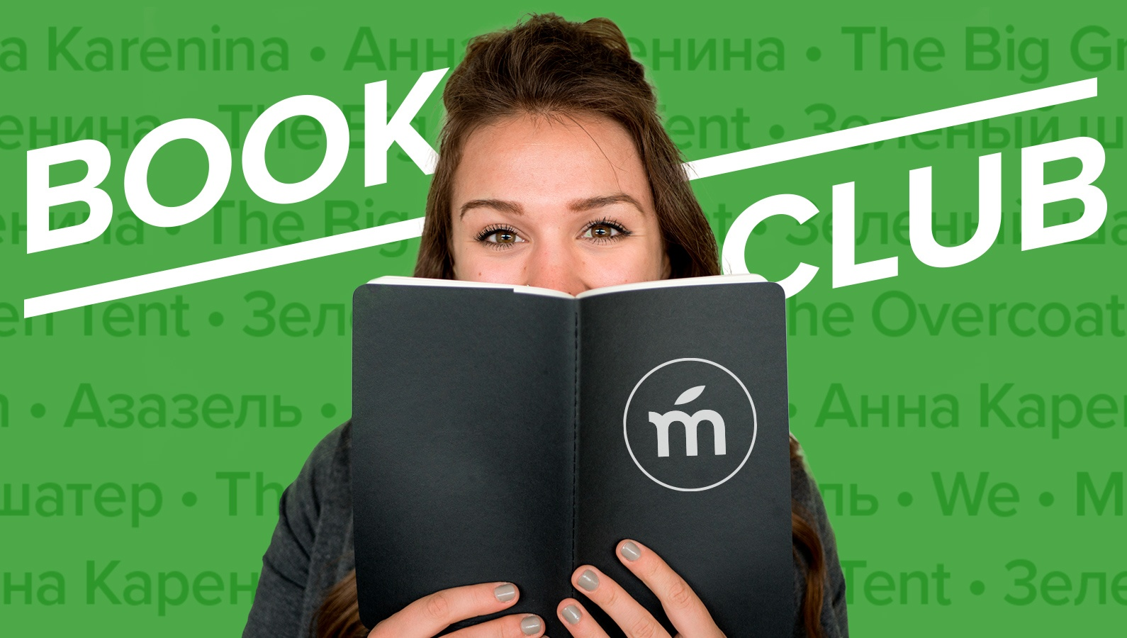 Five must-read books by Russian authors.
