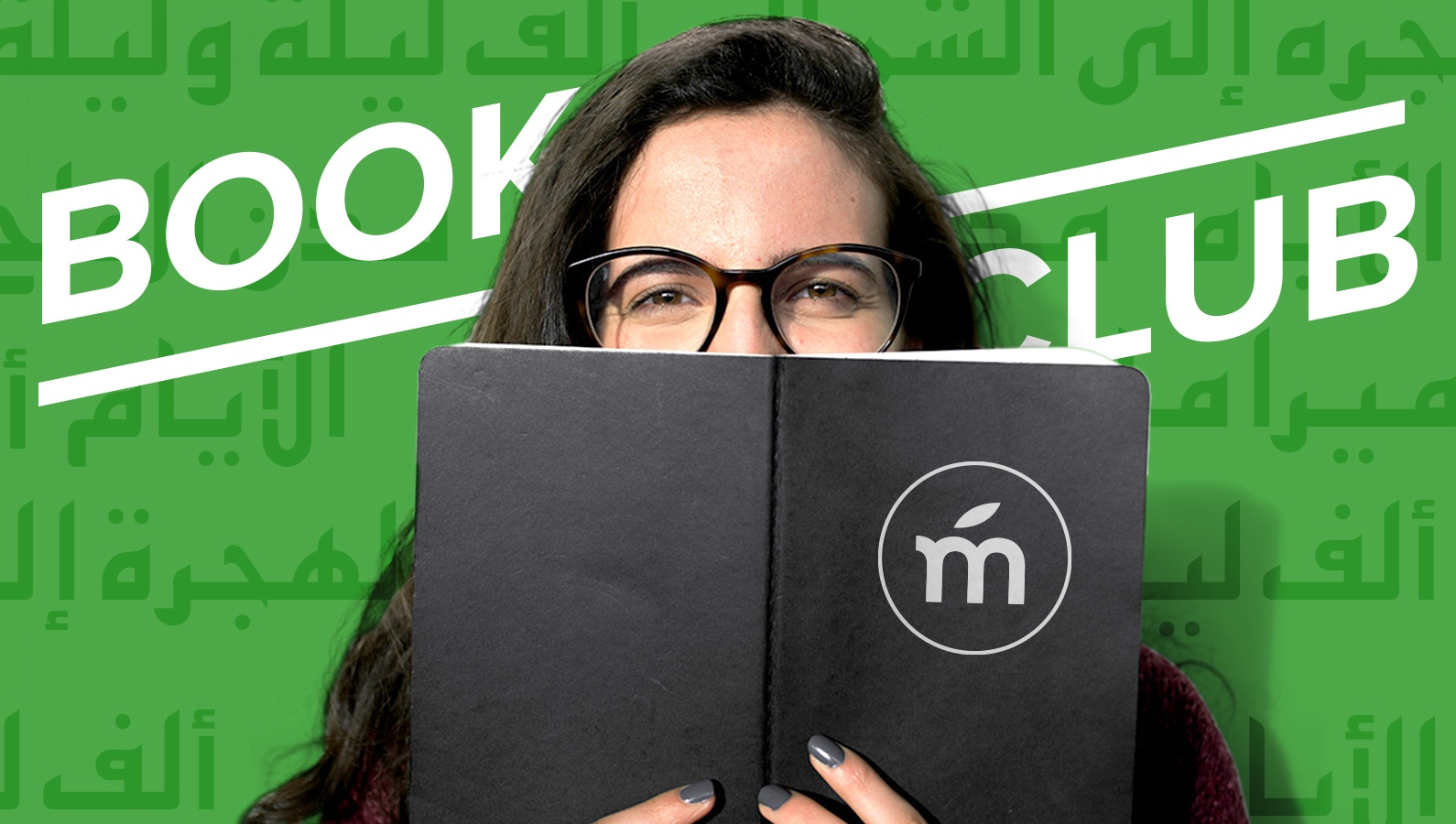 Aya Dhibette reading an Arabic book for March Book Club.