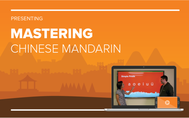 Learn Chinese Mandarin from a native speaker.